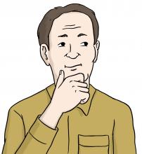Icon: Ein Mann hält die Hand ans Kinn und blickt mit leicht gerunzelter Stirn nach rechts, als ob er über etwas nachdenkt